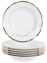 """Набор тарелок глубокая 23 см 6 штук; """"Tulip"""", Белоснежный тюльпан, золотые держатели"""