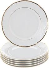 """Набор тарелок десертная 17 см 6 штук; """"Tulip"""", Белоснежный тюльпан, золотые держатели"""