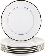 """Набор тарелок мелкая 25 см 6 штук; """"Tulip"""", Белоснежный тюльпан, золотые держатели"""