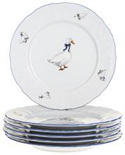"Набор тарелок мелкая 25 см 6 штук; ""Bernadotte"", декор ""Гуси"""