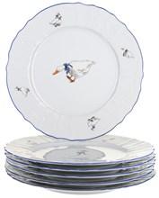 "Набор тарелок мелкая 27 см 6 штук; ""Bernadotte"", декор ""Гуси"""