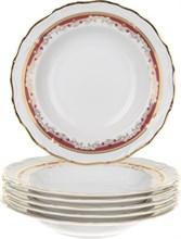 "Набор тарелок глубокая 23 см  6 штук; ""Marie-Louise"", декор ""Красная лилия"""
