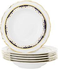 "Набор тарелок глубокая 23 см 6 штук; ""Marie-Louise"", декор ""Синяя лилия"""