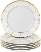 """Набор тарелок десертная 17 см 6 штук; """"Menuet"""", декор """"Отводка золото, золотые держатели"""""""