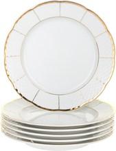 """Набор тарелок десертная 19 см 6 штук; """"Menuet"""", декор """"Отводка золото, золотые держатели"""""""