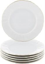"""Набор тарелок десертная 17 см 6 штук; """"Bernadotte"""", декор """"Отводка золото"""""""