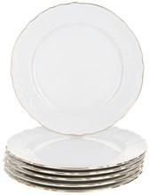 """Набор тарелок мелкая 21 см 6 штук; """"Bernadotte"""", декор """"Отводка золото"""""""