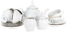 Чайный сервиз на 6 персон Bernadotte Отводка золото 15 предметов