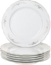 """Набор тарелок мелкая 24 см 6 штук; """"Constance"""", декор """"Серый орнамент, отводка платина"""""""
