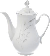 """Кофейник 1200 мл; """"Constance"""", декор """"Серебряные колосья, отводка платина"""""""