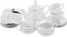 """Чайный сервиз 6/9; """"Constance"""", декор """"Серебряные колосья, отводка платина"""""""