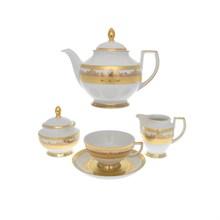 Чайный сервиз Falkenporzellan White Gold  6 персон 17 предметов